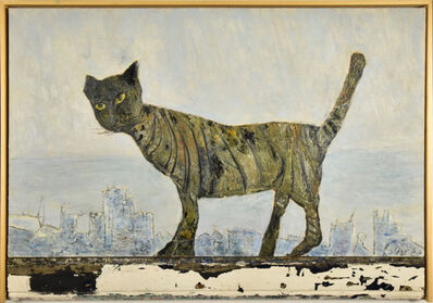 Gogi Chagelishvili, 'A Cat', 2004