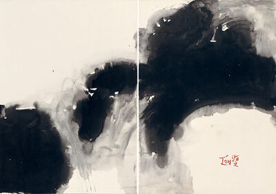 T'ang Haywen 曾海文, 'Untitled No. 29 Diptych', ca. 1970s