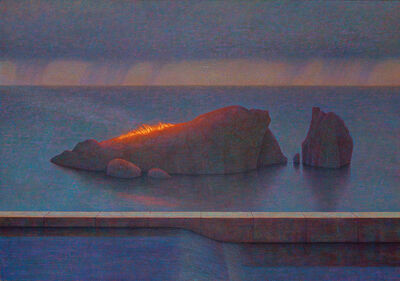 Eric Green, 'Second Isle', 1999