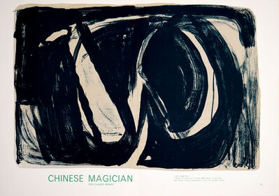 Bram van Velde, 'Untitled (from One Cent Life)', 1964
