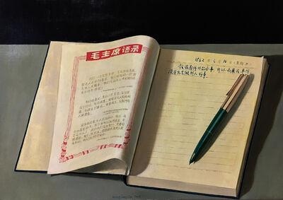 Wang Changgan, 'Diary', 2018