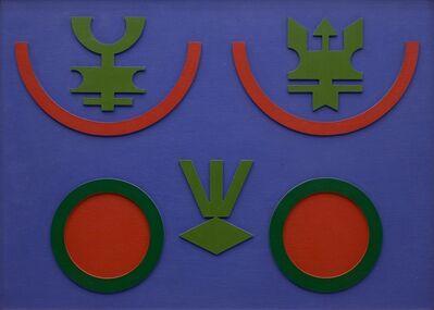 Rubem Valentim, 'Relevo Emblema', 1979