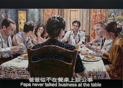 Chow Chun Fai 周俊輝, 'Godfather: Papa never talked business at the table', 2018