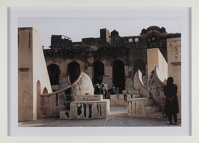 SEZA PAKER, 'Mathematics Museum', 1992