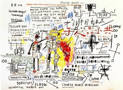 Jean-Michel Basquiat, 'Boxer Rebellion', 2018