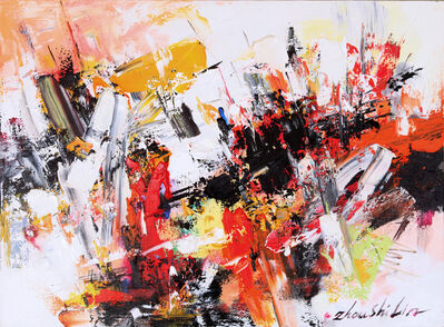 Zhou Shilin, 'Abstract', 2013