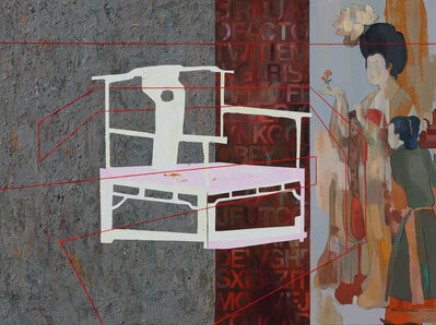 Huang Duo Ling 黄多玲, 'Cultural Landscape 5-13 '