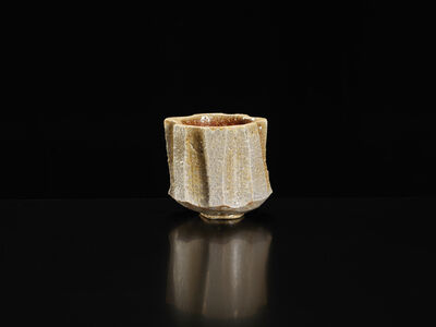 Koichiro Isezaki, 'Teabowl'