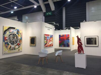 Mitchell-Innes & Nash at Art Basel in Hong Kong 2017