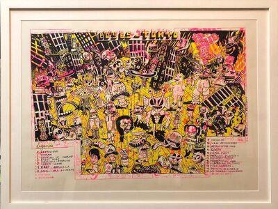"M.S. BASTIAN & ISABELLE L., 'French Outsider, Street Art Silkscreen ""Bosses Tokyo"" Serigraph', 20th Century"