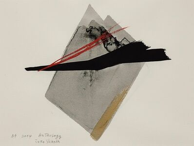 Tōkō Shinoda, 'Anthology', 2004