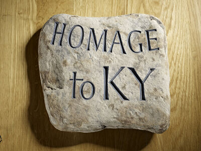Homage to KY (A Little Wild Stone)