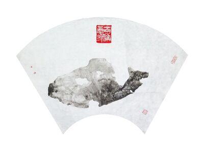 Longevity--Scholar Rock in Shape of Black Tortoise 玄武拱壽圖