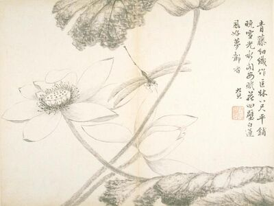 Album of Poetry and Painting