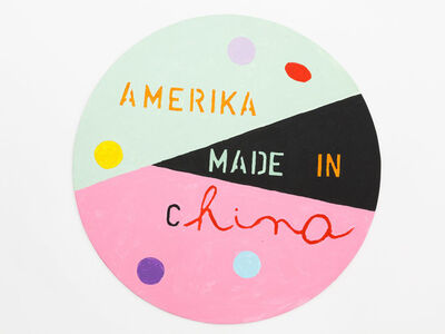 America made in China