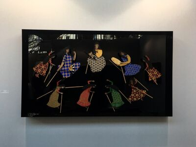 Sara Al Abdali, 'Kol Yughani Ala Laylah', 2017