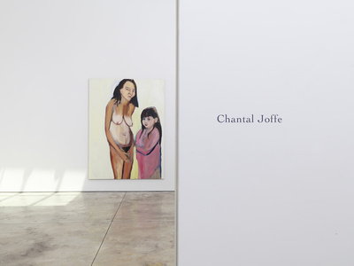 Chantal Joffe: Night Self-Portraits