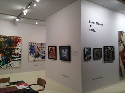 Whitestone Gallery at Masterpiece London 2015