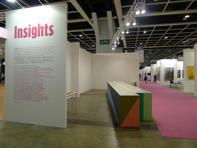 TKG+ at Art Basel Hong Kong 2014