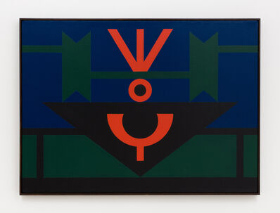 Rubem Valentim, 'Emblema 78', 1978