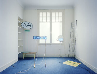 Yuki Onodera, 'The World is Not Small - 1826 No. 57', 2012