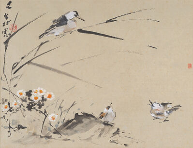 Chen Wen Hsi, 'Sparrows with Flowers'