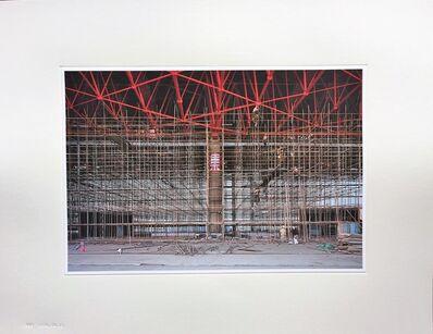 Ai Weiwei, 'Becoming (Set of 2)', 2009