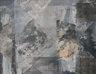 Fong Chung-Ray 馮鍾睿, '1991-17', 1991