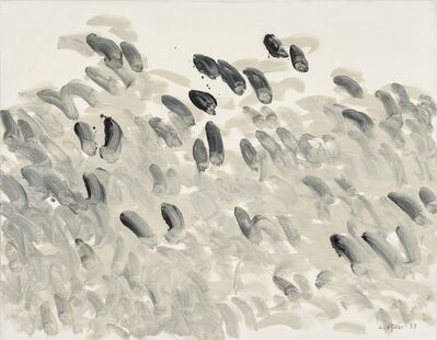 Lee Ufan, 'With Winds 伴著風 No.S8708-15', 1987