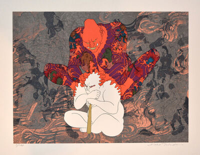 Hideo Takeda, 'Full set prints of The First Genpei'