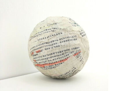 Xi Song, 'Knowledge Ball - Textbook', 2018