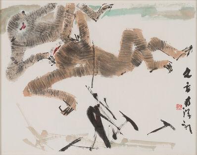 Chen Wen Hsi, 'Gibbons' Game'