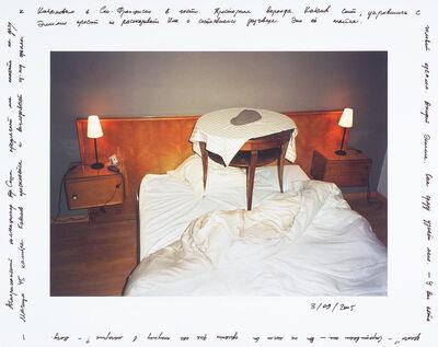 Sergey Bratkov, 'Dream Rooms', 2006