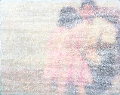Sanjay Vora, 'Untitled Home Videos London', 2015