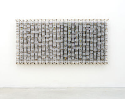Jacob Hashimoto, 'More About Perception and Consciousness', 2015