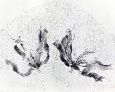 Chu Chu  儲楚, 'Gardenia-Green Mallarme 白兰花-绿色马拉美', 2018