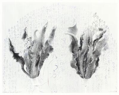 Chu Chu  儲楚, 'Gardenia-Purple Mallarme 白兰花-紫色马拉美', 2017