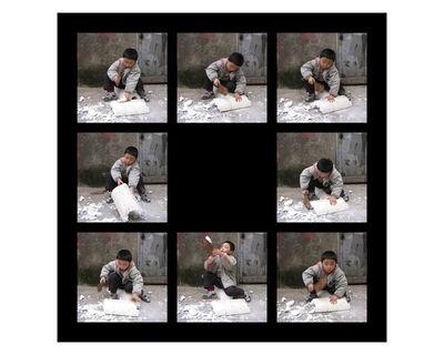 Alfredo Jaar, 'Shanghai (The artist of the future)', 2005