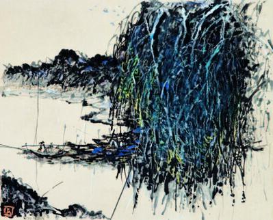 George Chann, 'Salix', 1950