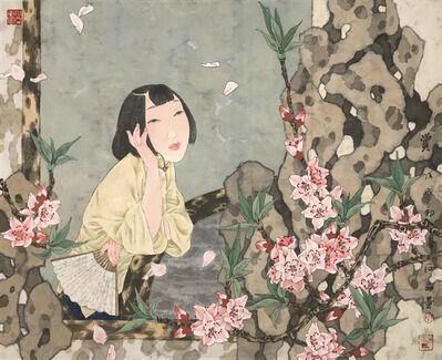 Shi Jing, 'Appreciation', 2018