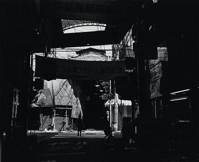 Osamu Kanemura, 'Kein Machine Soul', 1996