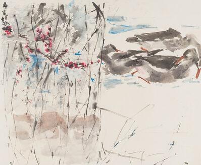 Chen Wen Hsi, 'Flower Pond and Ducks'