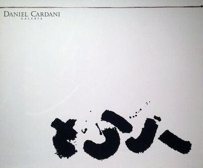 Adolph Gottlieb, 'Black on white', 1967