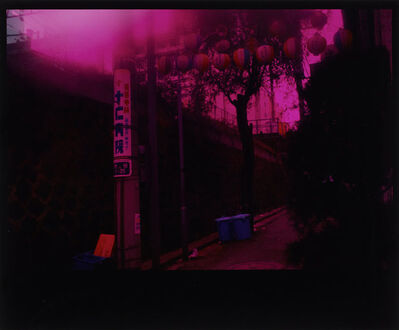 Daido Moriyama, 'City Through the Door', 1983 (printed 1995-1996)