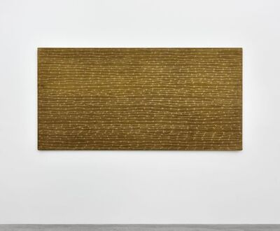 Ha Chong-Hyun, 'Work 72-007', 1972