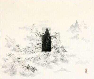 Michael Cherney 秋麥, 'Da Ming Mountain 1', 2016
