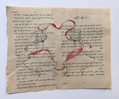 Sara Al Abdali, 'Qusasat 6', 2017