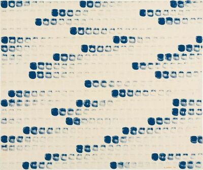 Lee Ufan, 'From Point No. 760128', 1976