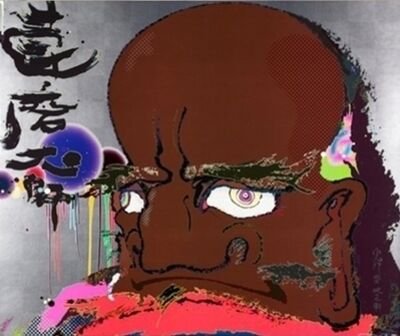 Takashi Murakami, 'Initiate the Speed of Cerebral Synapse at Free Will', 2008