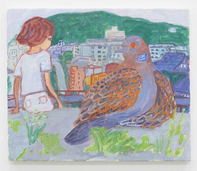 Makiko Kudo, 'Whatever you want to say', 2016